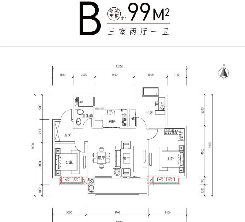 金鹏·99城市广场 B户型 三室两厅一卫 99㎡
