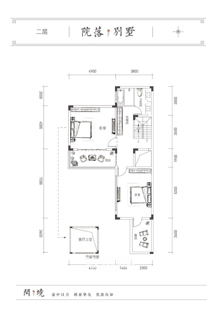 203平院落别墅-二层