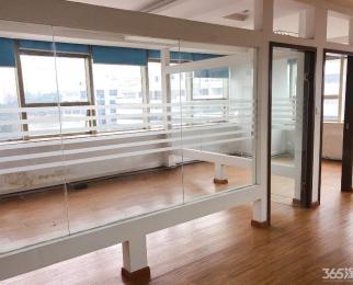 五星年华大厦 新街口商圈 性jia比高 精装修 采光好 户型方正