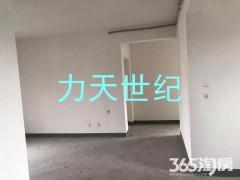 【柏庄丽城】精品三房+周边成熟+刚正户型+楼层好