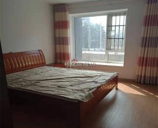 欣城峰景两房两厅 带暖气 采光好 设施齐全 拎包入住 价格