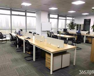 龙江地铁口 滨江广场文荟大厦 面积可以分割 简装大开间多