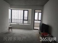 国贸天琴湾2室 全新毛坯 江景房 无税 一生一世!