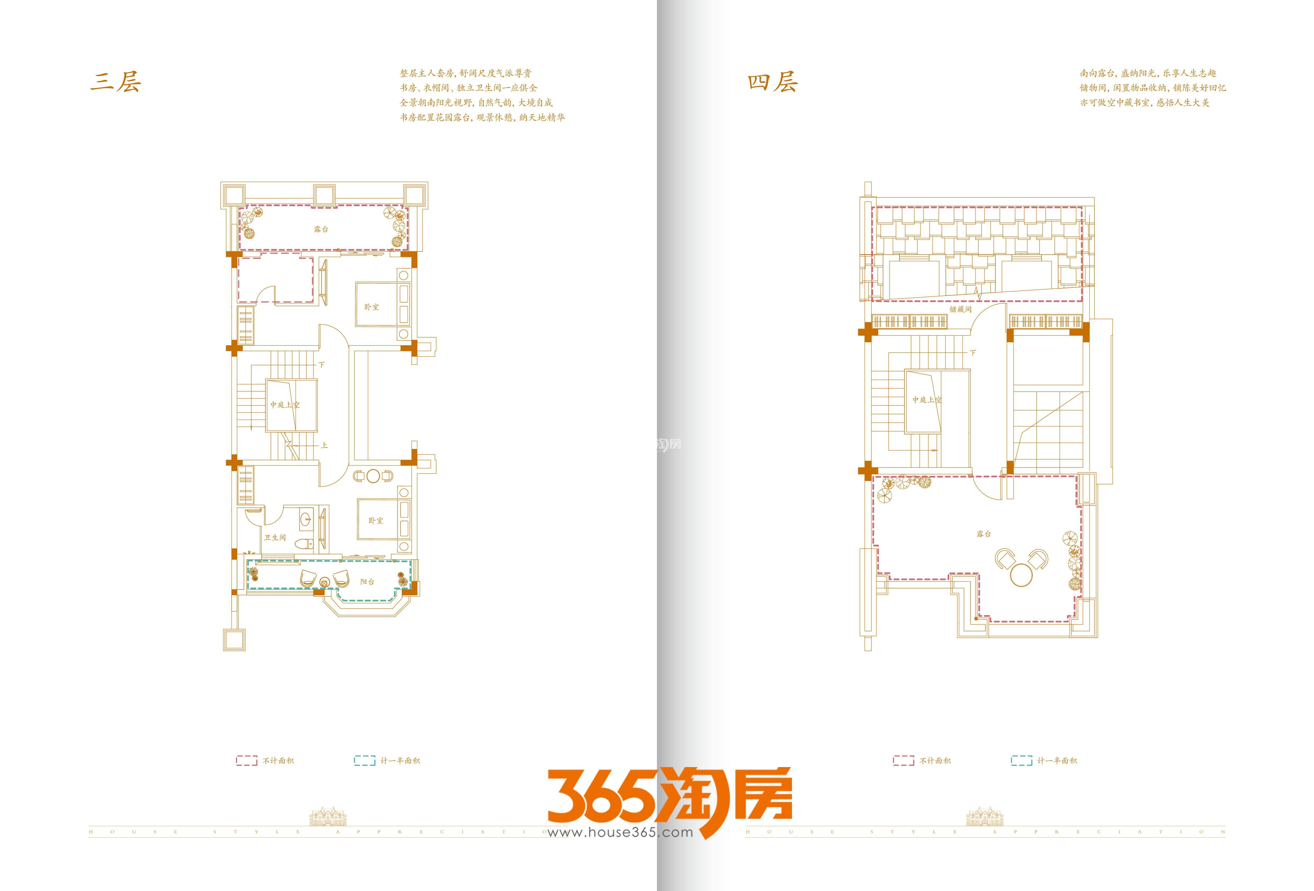 合肥云谷别墅317㎡三层四层户型图