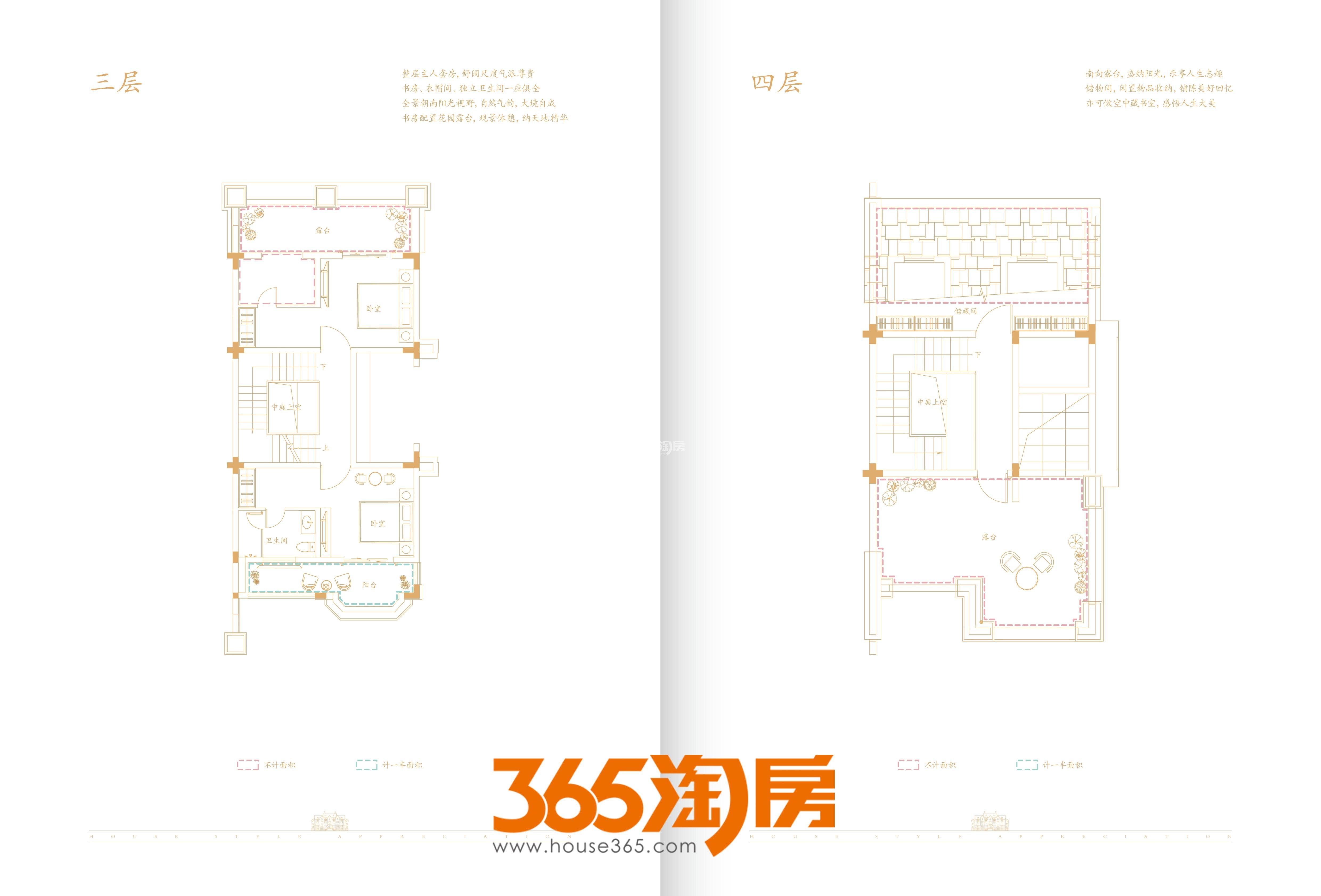 合肥云谷别墅323㎡三层四层户型图