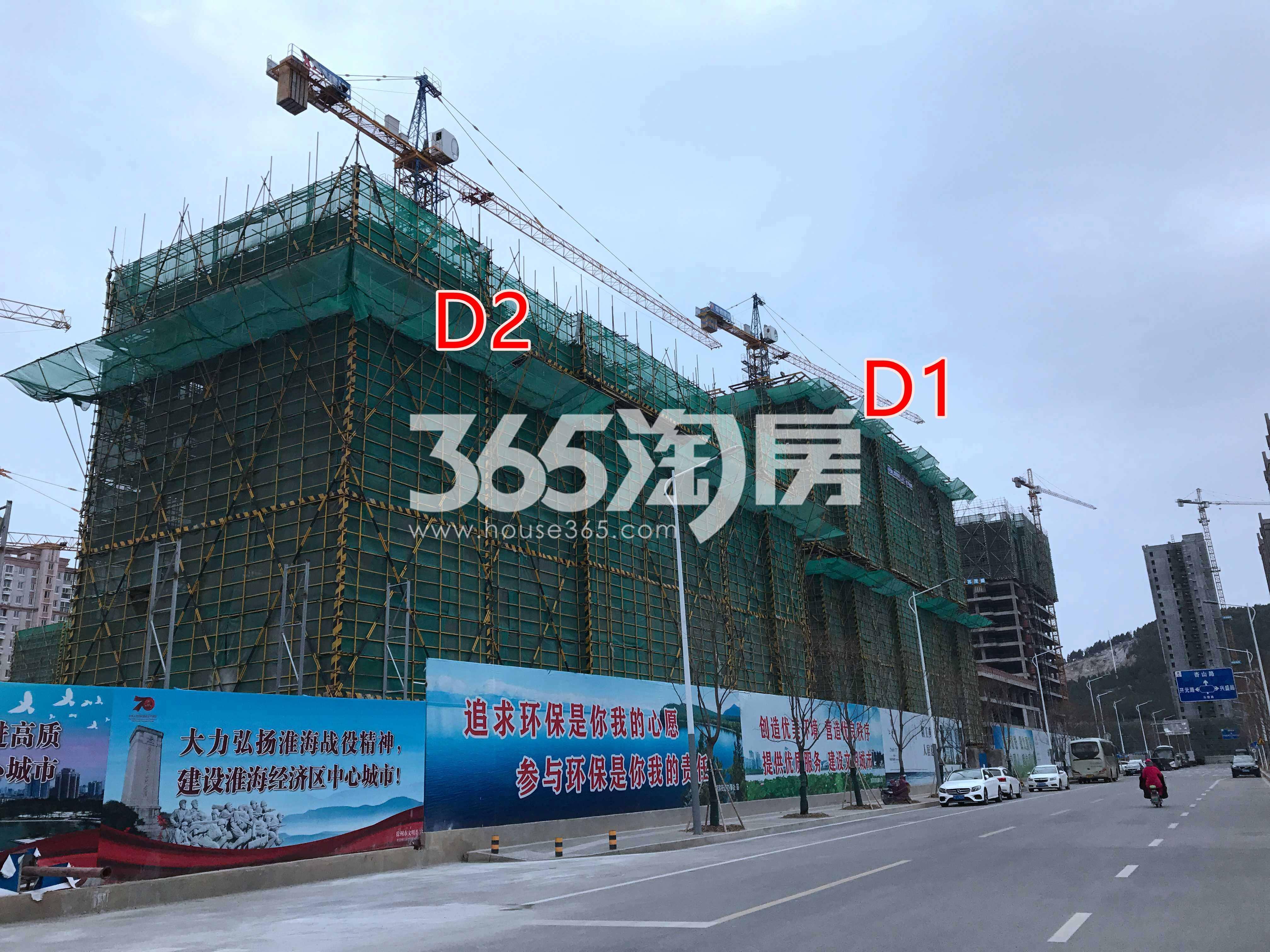 新盛上和园D地块1、2#建设进度实景图(1.20)