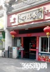 纯一楼餐饮旺铺人流大临主干道小卫街地铁旁毗邻理工大