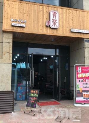 (转让)汇仁大道建设学院东门对面贡茶店