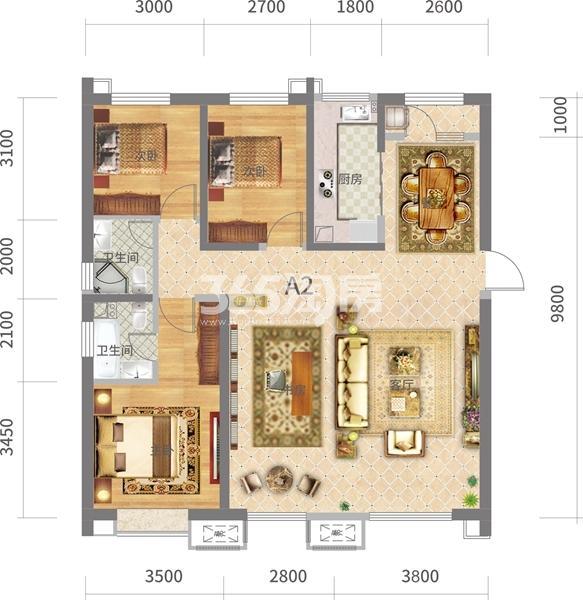 A2户型  三室两厅两卫