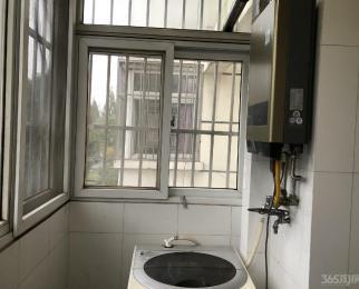 晨欣园3室2厅1卫114平米整租精装