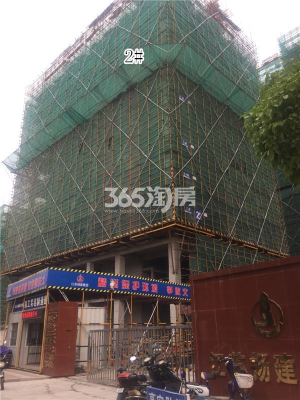星悦城2#施工进展(6.15)