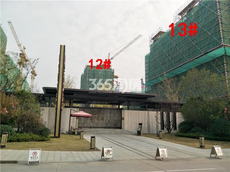 中梁首府12、13#楼在建实景图(11.20)
