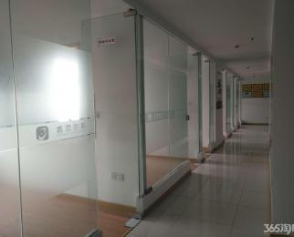 <font color=red>珠江大厦</font> 350平精装修 玻璃隔断正对电梯口性价比高 看房