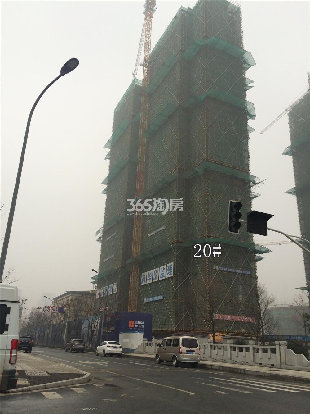 佳兆业城市广场20#实景图(1.19)