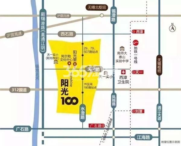 阳光100阿尔勒交通图