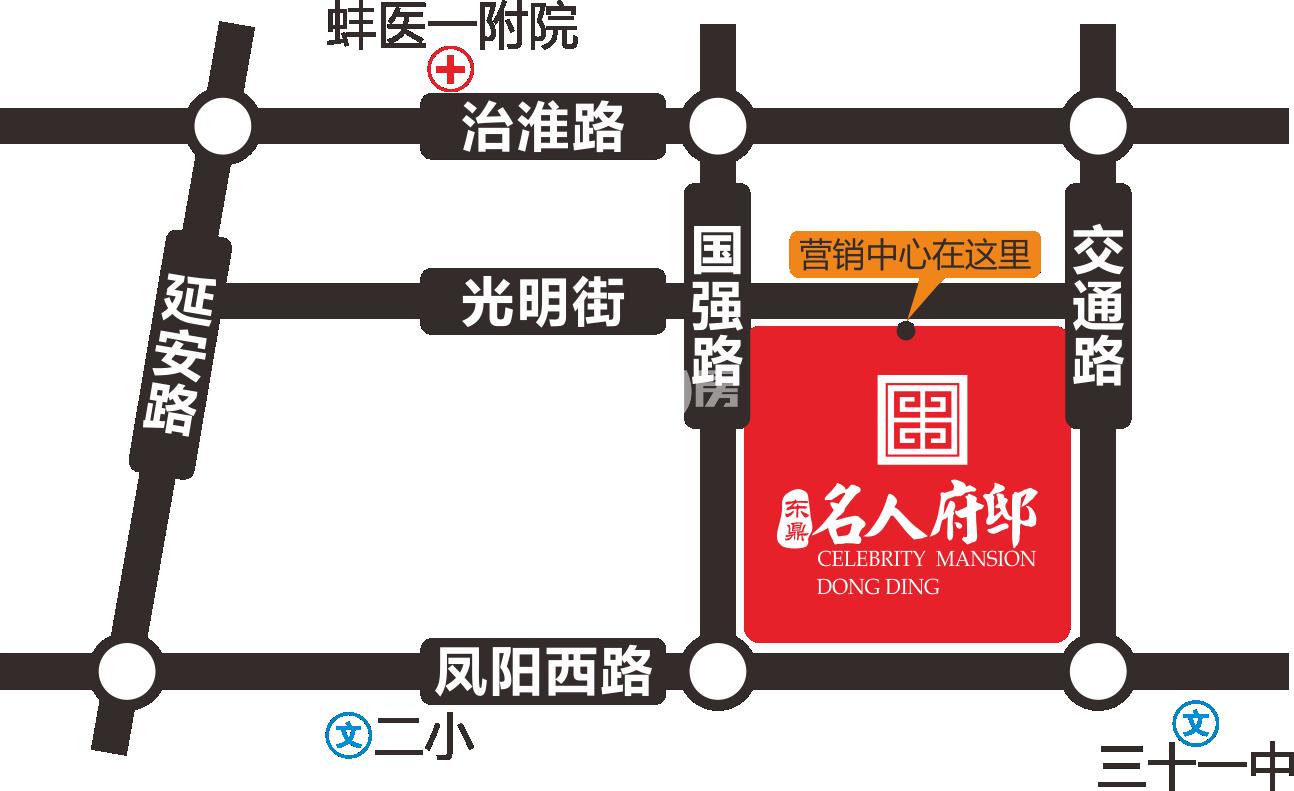 东鼎·名人府邸交通图