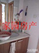宇润小区 中装两房 凤鸣学区+紧邻轻轨+70年产权
