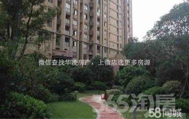 万达中央华城2室2厅1卫89平米54万元产权房毛坯2016
