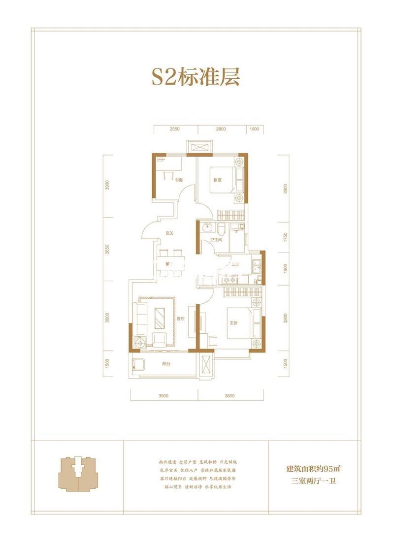 叠院低密度多层95平米三居