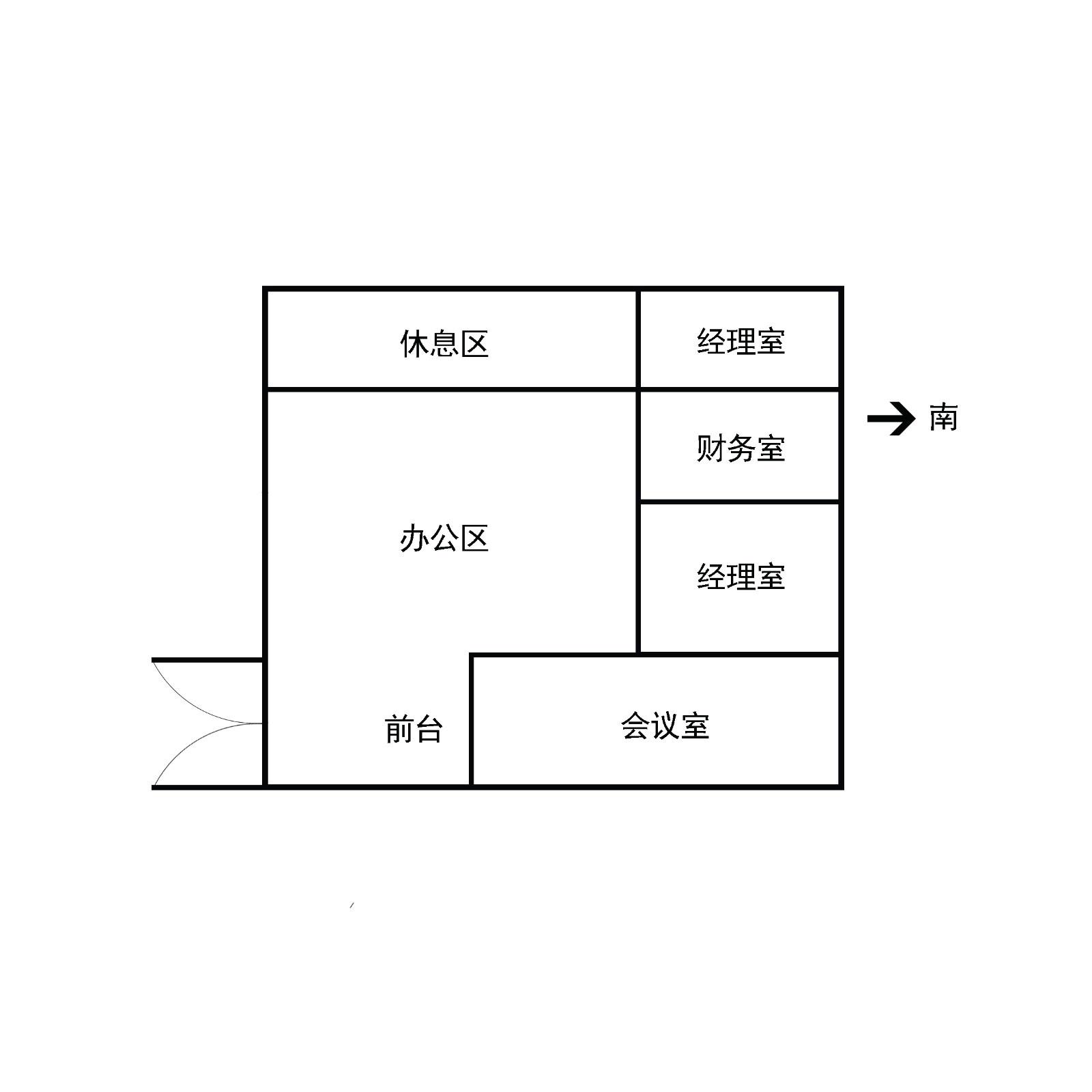 建邺区奥南海峡城0室0厅户型图