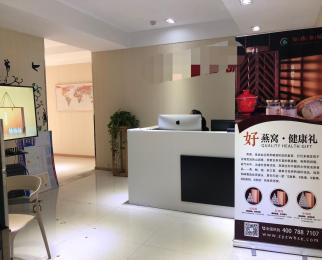 奥体CBD 嘉业国际城223平精装修带全套家具 超低价 中泰国