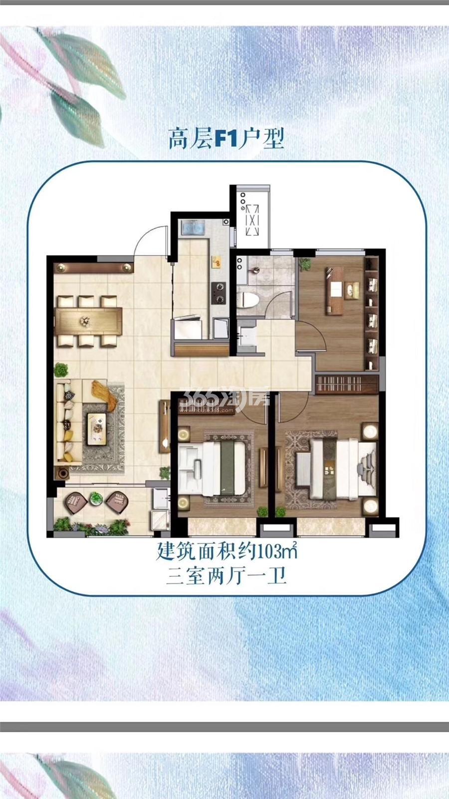 绿城西安全运村子衿苑低密度多层103㎡三室两厅一卫户型图