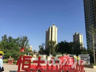恒大山水城3室2厅1卫96平米2012年产权房精装
