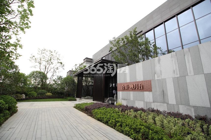 合景映月台售楼处实景图(2017.10)