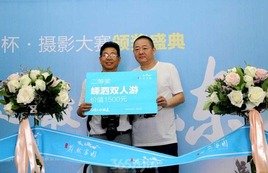 安展蔚然家园杯摄影大赛颁奖落幕(2018.6摄)