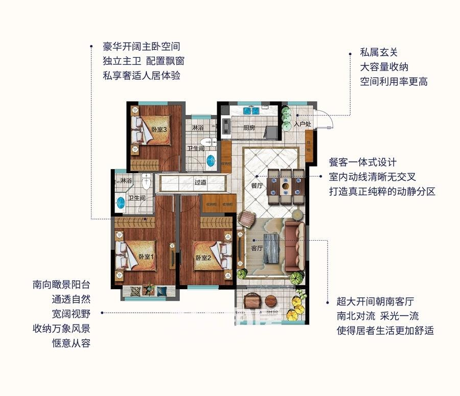 卓瑞北宸新里城B1面积约113-117平户型图