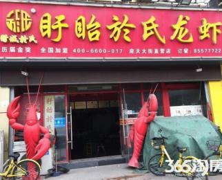 河西万达金鹰商圈 应天大街 沿街商铺 通燃气 可重餐饮 交