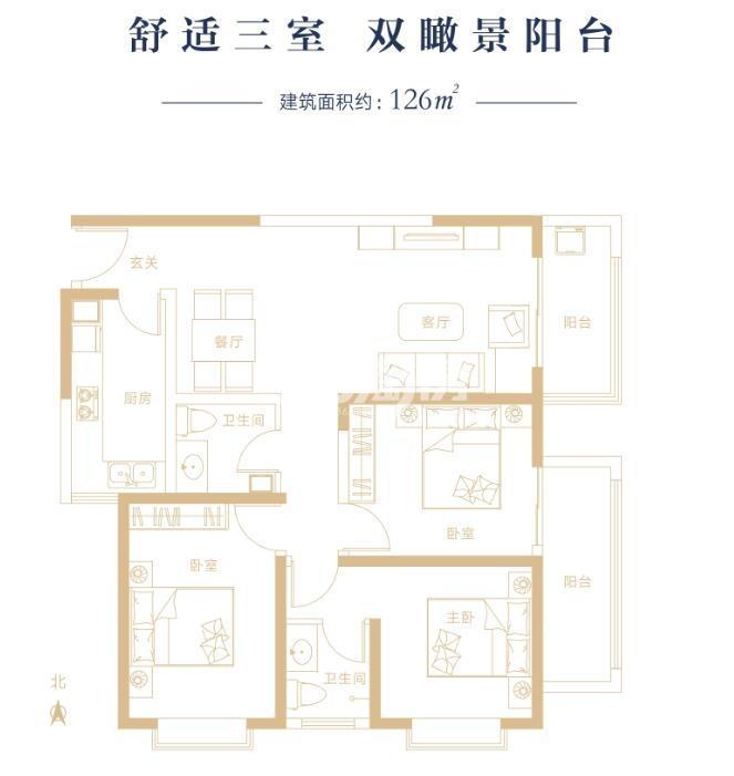 荣民时代广场G户型126㎡户型图