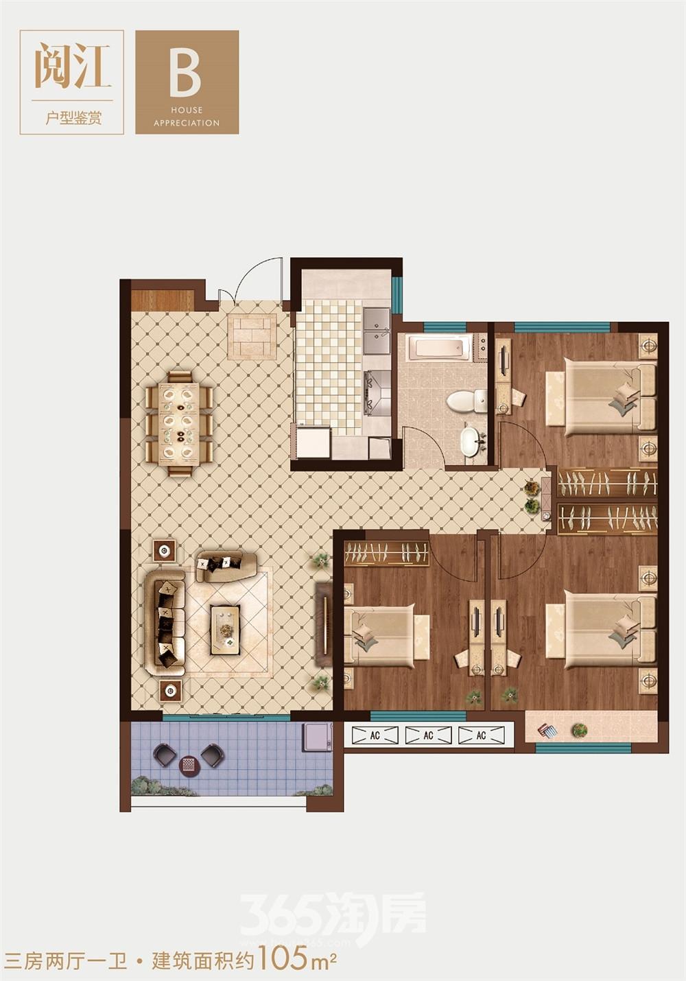 信达玥珑湾B户型阅江三室两厅一卫105平