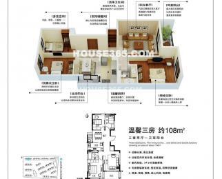 骋望骊都3室2厅1卫108.27平米2014年产权房精装