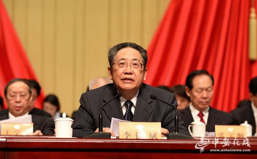 安徽省政协十二届一次会议开幕