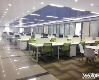 润和创智中心纯办公楼新楼盘环境好豪华装修朝南格局很好