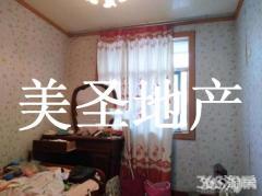 二街 九华新村 精装3房 拎包入住 地铁站 古城 性价比高 近湖滨