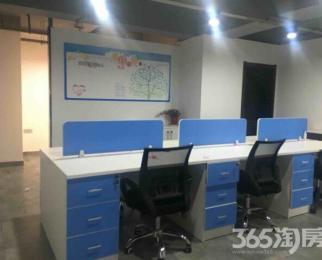 全套办公家具 大平层 德盈国际 涟城汇 办公精装 虹悦城旁