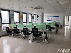 江宁区百家湖天琪科技大厦