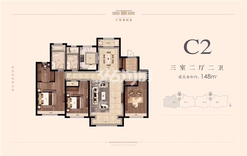 C2户型 148平米三居