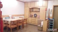 曹张新村3室精装修2楼扬名学区可用直升江南中学菜场学校3分钟