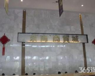 不限购 开发商直售 168中学 陶冲湖公园 京商商贸城 急售