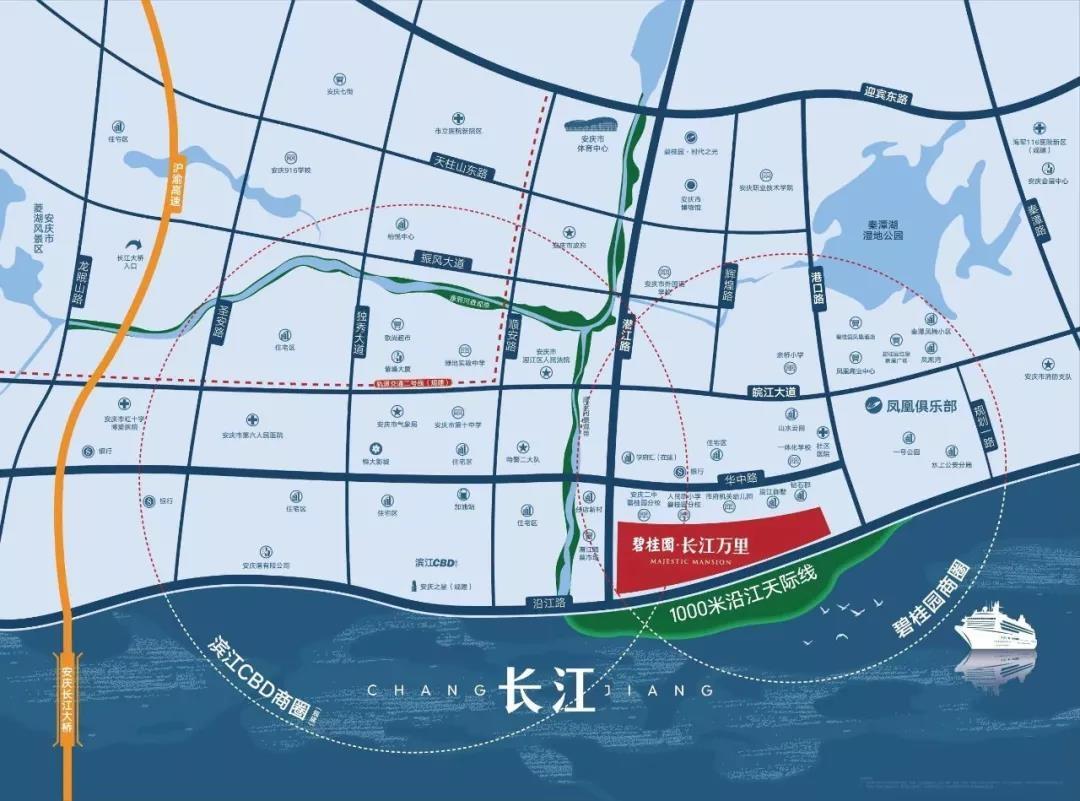 碧桂园长江万里交通图