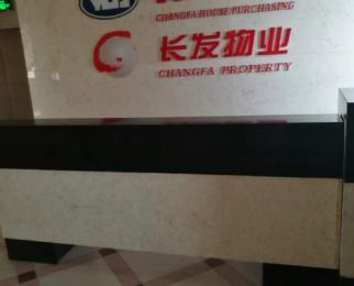 <font color=red>长发科技大厦</font> 珠江路 地铁口 交通便利 精装修 可注册 性