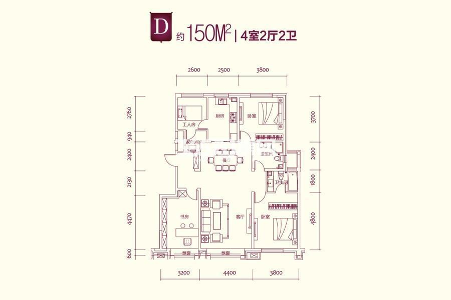 一期D户型图
