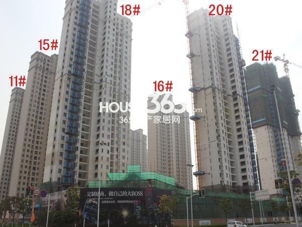 华润国际社区三期11#、15-16#、18#、20-21#楼工程进度图(2015.4)