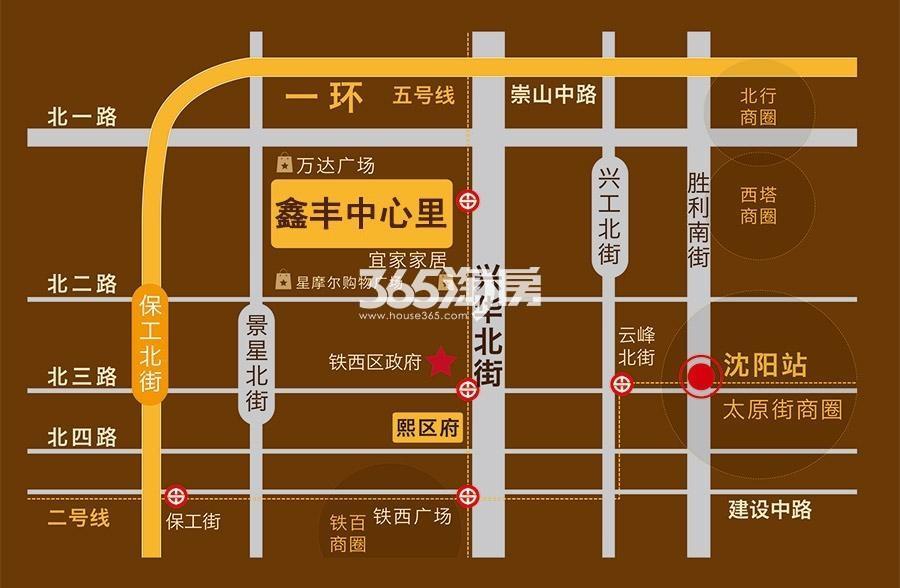 鑫丰中心里交通图