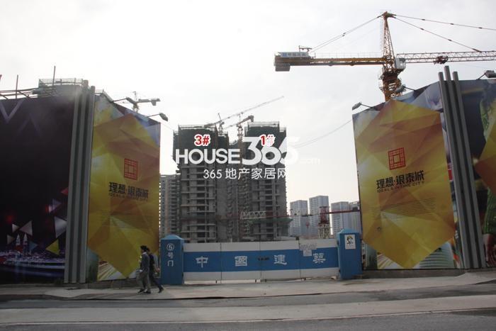理想银泰城项目1、3号楼施工进程图(2015.4)