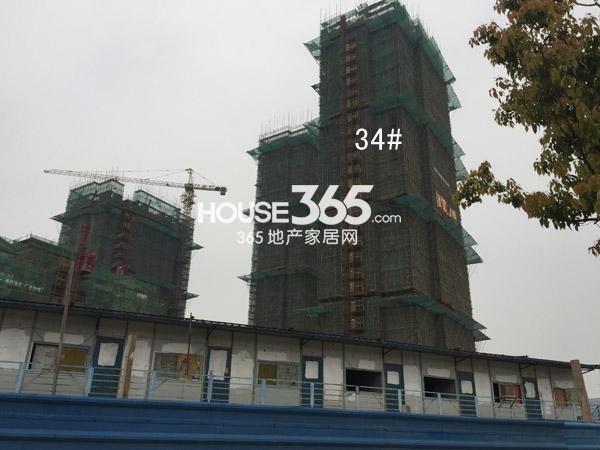 龙湖龙誉城34#工程进度图(2015.4)