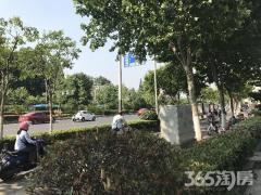 秦淮区夫子庙中华路商铺